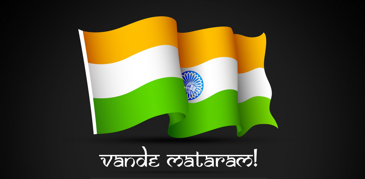 Happy independence day HD Wallpapers 2014