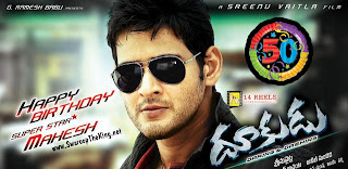 mahesh babu dookudu 50 days function