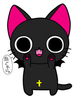 Nyanpire 