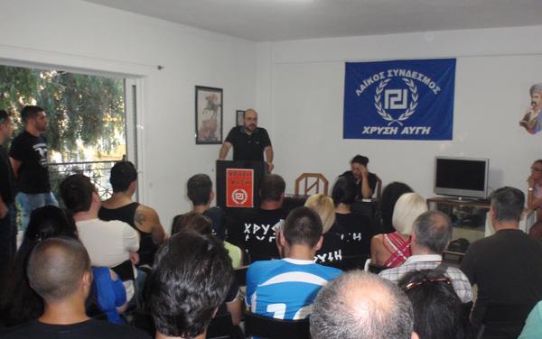 Ομιλία στα γραφεία της Τ.Ο. Δυτικής Αττικής την Παρασκευή 10 Αυγούστου
