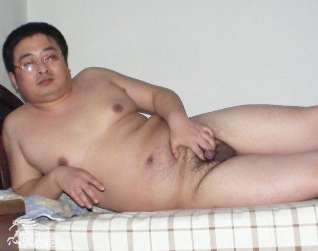Posted By Asian Mature And Daddy At Email This Blogthis Share To