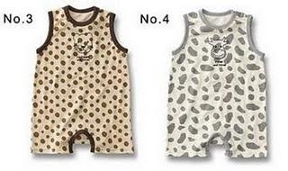 Leopard / cow