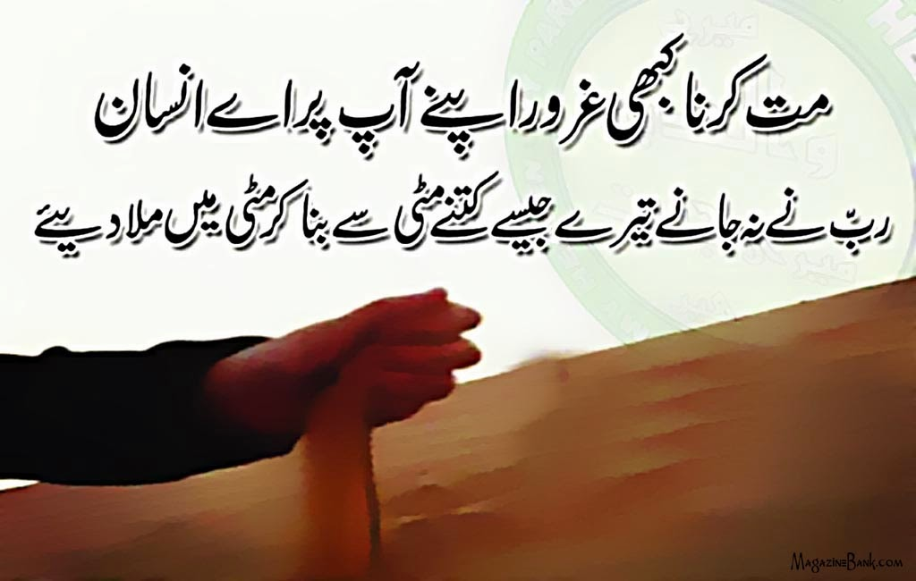 Love Quotes For Him Sms In Urdu : sms love text message love sms text message quotes