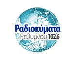 Ακούστε live Radiokymata 102,6 Greek Pop Περιοχή: Ρέθυμνο Web: radiokumata.gr