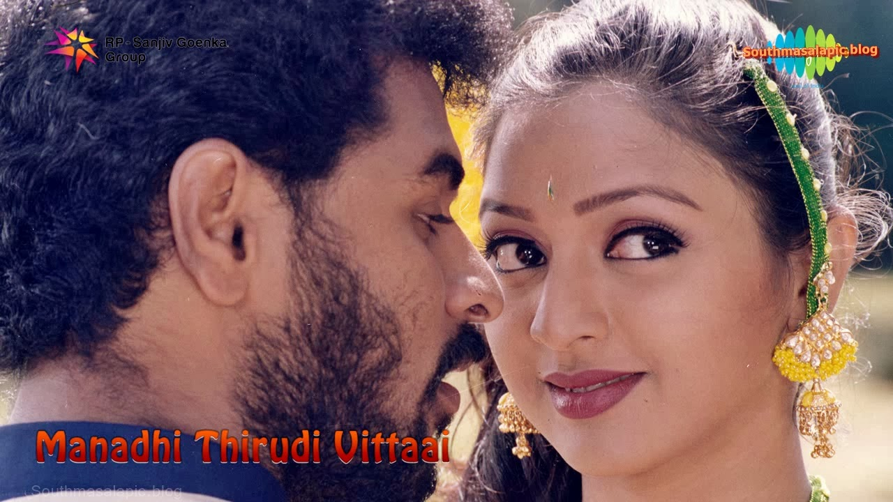 Hot and Cute Jyothika with Prashanth