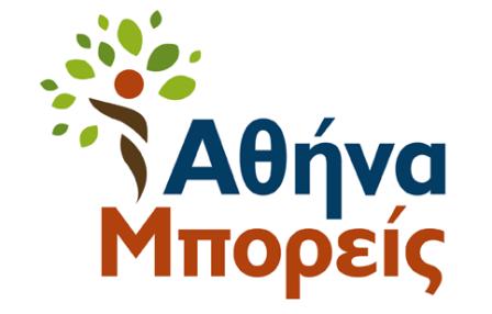http://athinamporeis.gr/