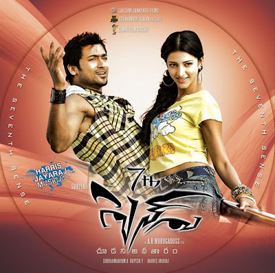 7th Sense Telugu Full Watch HD Movie