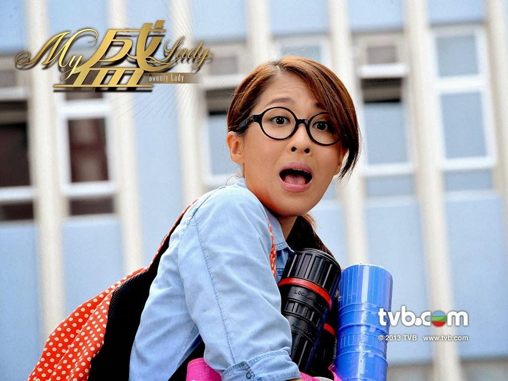Kate tsui bounty lady