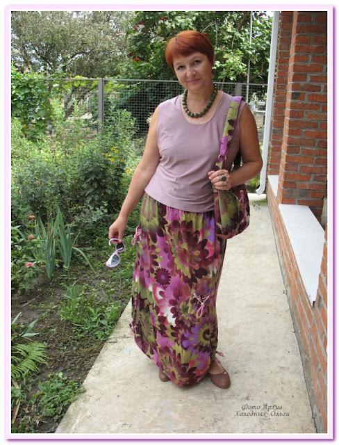 цветочно-лиловый наряд