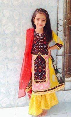 Baloch Culture Day 2014 A Cute Baloch Girl | S...