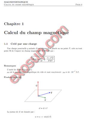 Cours de Magnétostatique pdf