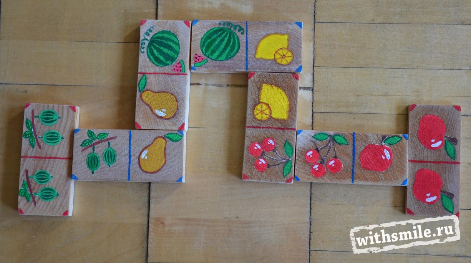 домино, крыжовник, груша, арбуз, яблоко, вишня, развивающая игра, настольная игра, своими руками
