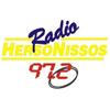 Ρ/Σ ΧΕΡΣΟΝΗΣΟΣ 97,2 FM