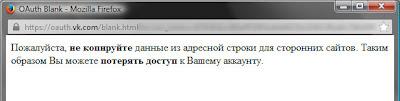 стремное подключение группы ВКонтакте для заработка в партнерке лайкбери