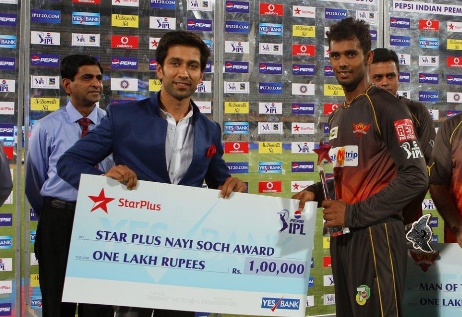 Hanuma-Vihari-Star-Plus-Award-SRH-vs-RCB-IPL-2013