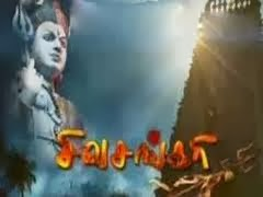 Sivasankari 01-11-2014 Promo – Sun TV Serial Episode 138