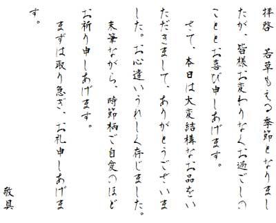 Japon s em porto alegre porque japones mistura tr s tipos for Tipos de manga japones