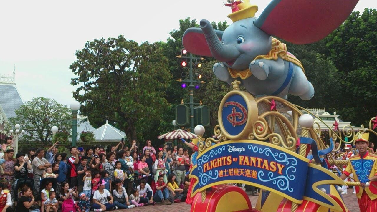 Small Baker Hong Kong 2013 Day 4 5 Disneyland Part 2 Shanghai Et Ticket 1 Disney Resort Untuk Anak Peak Season In The Stars Fireworks
