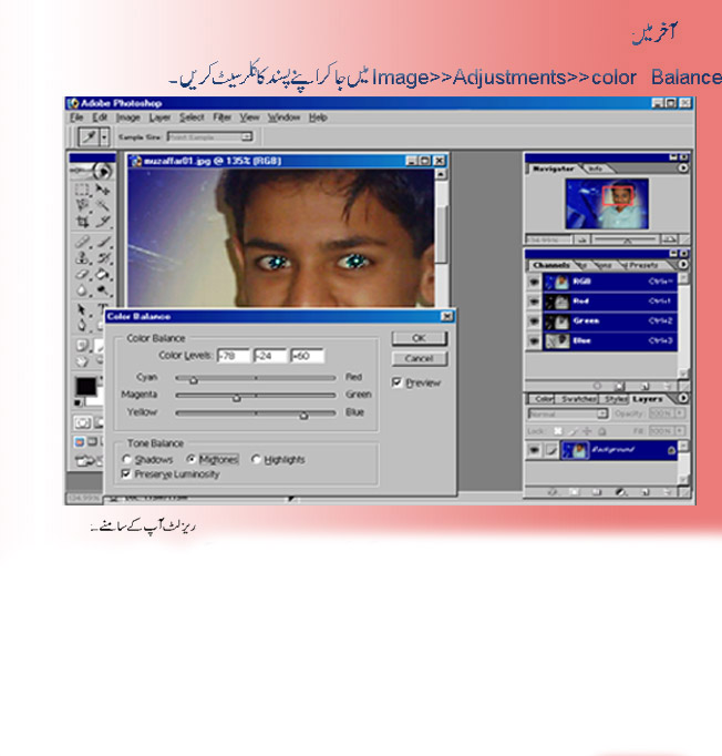 how to make enye in computer