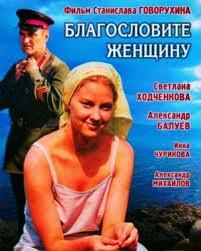 Фильмы о православии смотреть онлайн