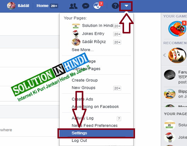 how to change login password in facebook