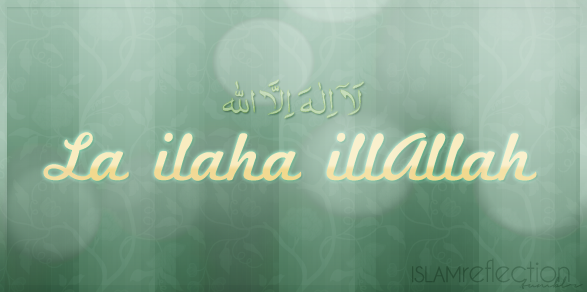 All in one computer mobiles software keys islamic wallpapers others wallpapers videos - La ilaha illallah hd wallpaper ...