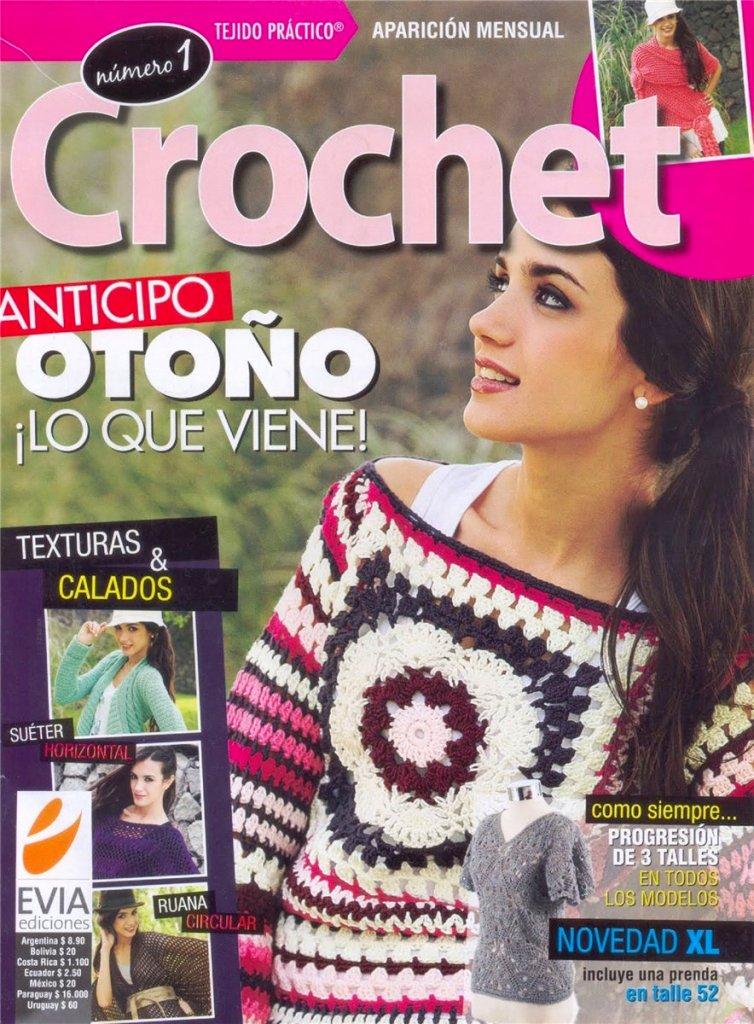 Revista Crochet Oto  O Tejido Pr  Ctico N  Mero 1 2011