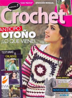 Crochet Otono Tejido Practico 1 2011