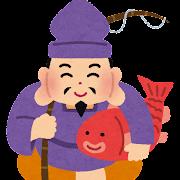 恵比寿のイラスト(七福神)
