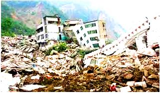 Pengertian Gempa Bumi : Apa itu Gempa Bumi ?..