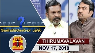 Kelvikkenna Bathil 17-11-2018 Exclusive Interview with Thirumavalavan | Thanthi Tv