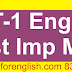 TET-1 Most Imp English MCQ Sets