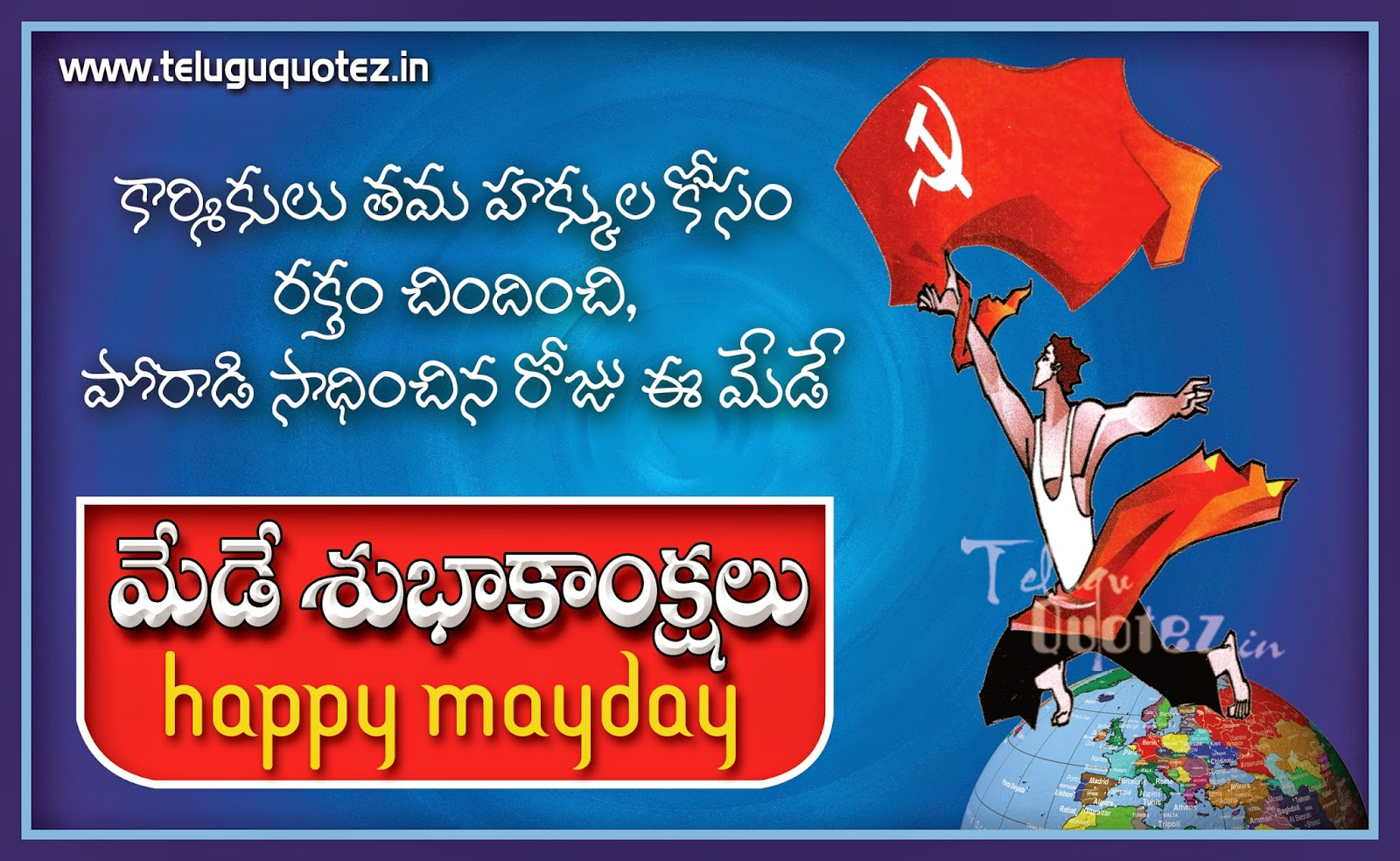 Telugu quotes on may first day naveengfx mayday quotes telugu quotes saying mayday telugu quotesmayday greeting images mayday wishes in telugu language mayday quotes in telugu happy mayday m4hsunfo