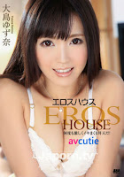 Eros House – Yuzuna Oshima
