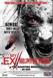 Ver My Ex: Haunted Lover (2011) Online