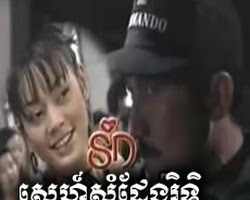 [ Movies ]  - ស្នេហ៍សម្តែងប្ញទ្ធិ- Movies, Thai - Khmer, Series Movies - [ 122 part(s) ]