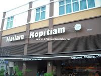 海南咖啡馆