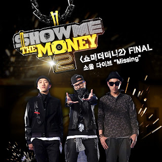 Soul Dive (소울 다이브) - Missing, Show Me The Money 2 Final