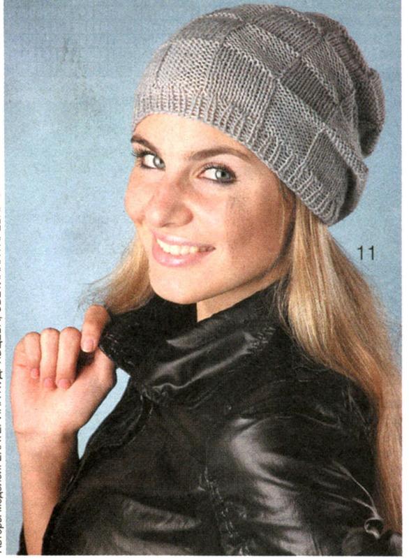 Серую шапочку с простым узором
