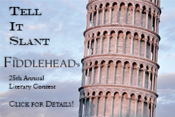 Enter The Fiddlehead's 25th Annual Contest!