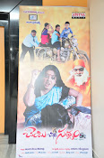 Chembu Chinna Satyam audio release-thumbnail-15