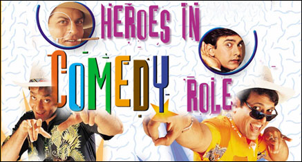 Hindi Movies Heroes Comedy Scenes (VOL.1)