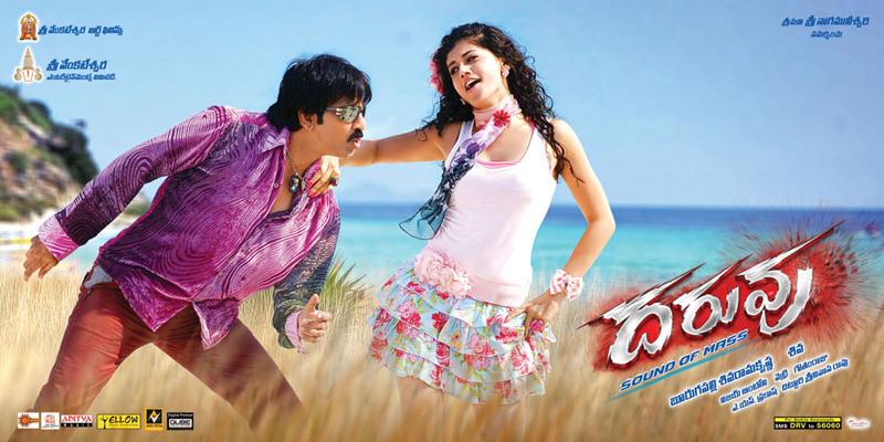 Telugu Mp3 Songs Free Download - AllIndiaSongs