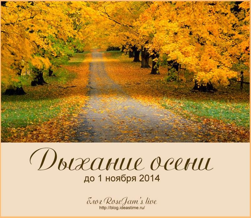 http://blog.ideastime.ru/2014/10/blog-post.html