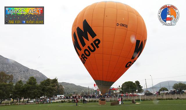 Φαντασμαγορικό θέαμα με αερόστατο στον Αστακό