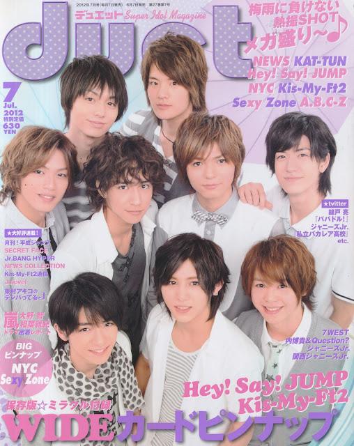 duet july 2012 japanese idol magazine scans