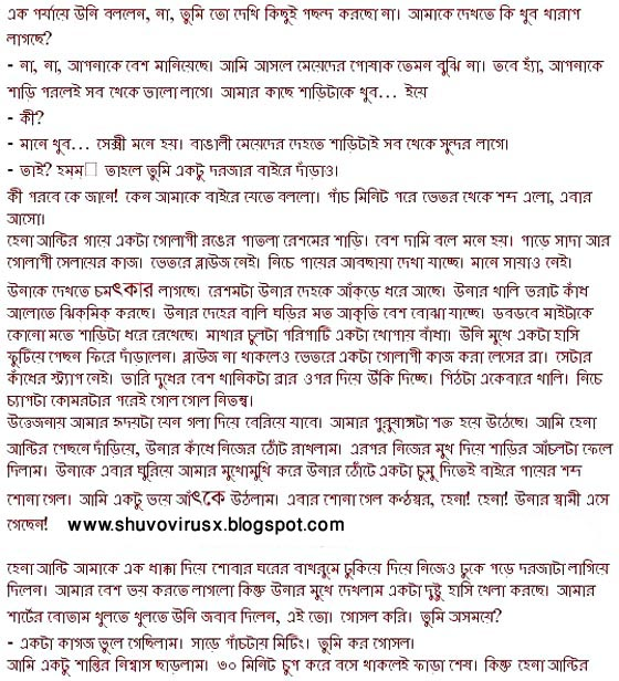 """gender system in bangla language This article explores how gender roles have been constructed in bengali  the term, gender, shefali moitra in her essay """"the sex/gender system"""" (2002:  her appearance and the language of the text in which she appears is."""
