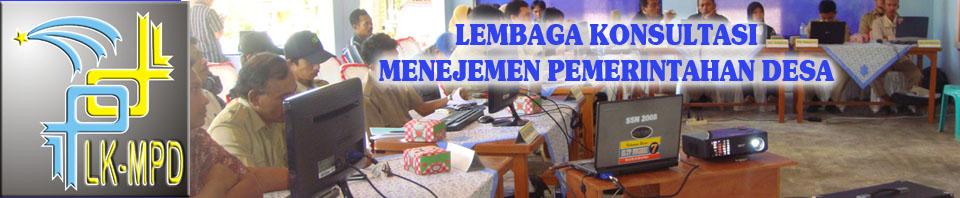 Sistem Informasi Menejemen Pemerintahan Desa