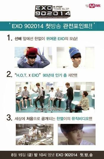 Mnet Exo 90:2014 (Tập 2)