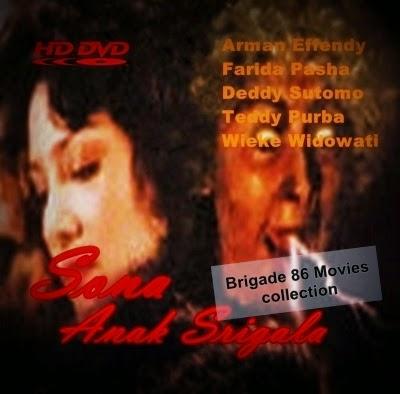 Sona Anak Srigala (1984)